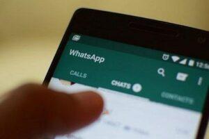 अब WhatsApp पर मिलेगी नौकरी की जानकारी, बस इस नंबर पर लिखकर भेजें 'Hi'